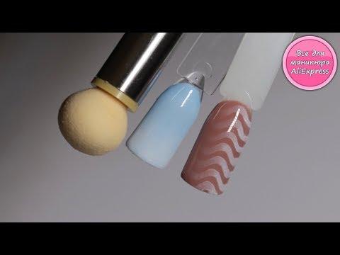 Губка для ногтей