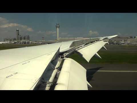 All Nippon Airways (ANA) Boeing 787 Dreamliner JA801A Wing Flex landing at Tokyo Haneda