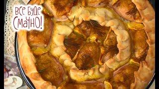1 место: Открытый пирог с куриными ножками — Все буде смачно. Сезон 5. Выпуск 48 от 11.03.18