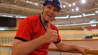 Спорт-Фактор | Дневники | Трековый велоспорт, 16.05