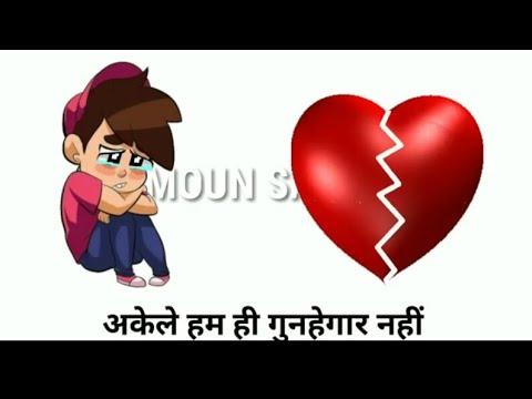 Alone Whatsapp Status Hindi Alone Hindi Whatsapp Status Hindi Whatsapp Status