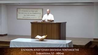 Ο Νικόδημος πάει την νύχτα στον Χριστό -ΕΑΕΠ - Γρηγόρης Ψωμιάδης
