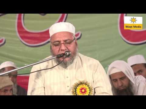 Recitation of Quran | Qari Mohammad Wasif Deoband  |Mehfil-e-Husn-Qirat | Maniyawala Bijnore
