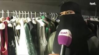 الرياض: عربة الموضة الملابس واللاكسسورات رهن يديك