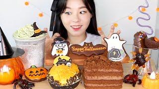 ASMR Halloween Cake Mukbang 할로…