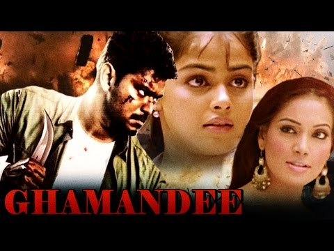 Superhit Action Movie of Vijay | Ghamandee (Sachein ) | Tamil Hindi Dubbed Movie | Bipasha Basu