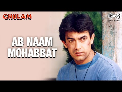Ab Naam Mohabbat - Video Song | Ghulam | Aamir Khan & Rani Mukherjee