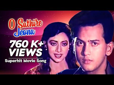 O Sathire Jeona | Shopner Thikana | Movie Song | Salman Shah,  Shabnur