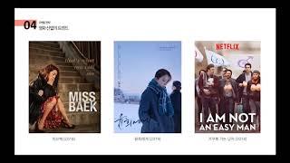 """조하은(덕성여대 국제통상학과), 「레싱의 이념극 """"현자…"""
