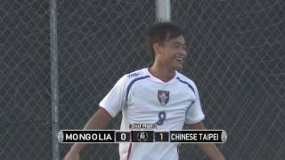 Mongolia vs Chinese Taipei Highlights (Men's) | EAFF E-1 FOOTBALL CHAMPIONSHIP 2017 ROUND 1 GUAM