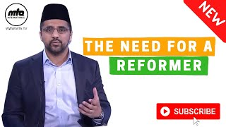 NEW SERIES | Was Islam Really Destined to Succeed?