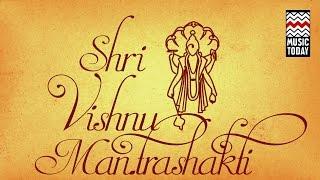 Shri Vishnu Mantrashakti | Audio Jukebox | Devotional | Pandit Hariprasad Chaurasia | Ravindra Sathe