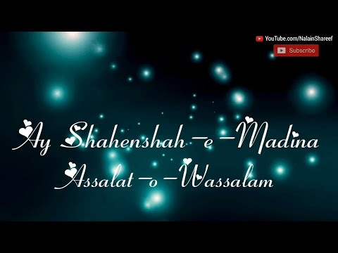 Aye Shahenshah-e-Madina💚, Assalat-o-Wassalam❤ | Beautiful Whatsapp Naat Status By Qari Asad Attari