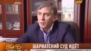 Зальём Москву кровью -- пообещал адвокат Дагир Хасавов