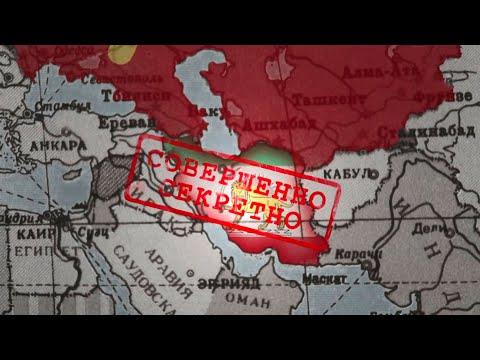 НЕ ФАКТ! Битва за Иран