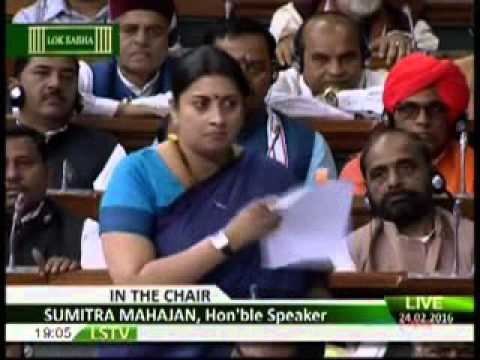 Smriti Irani 's speech in Lok Sabha on JNU and Rohit Vemula issues