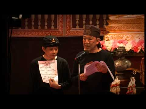 Master's Speech final