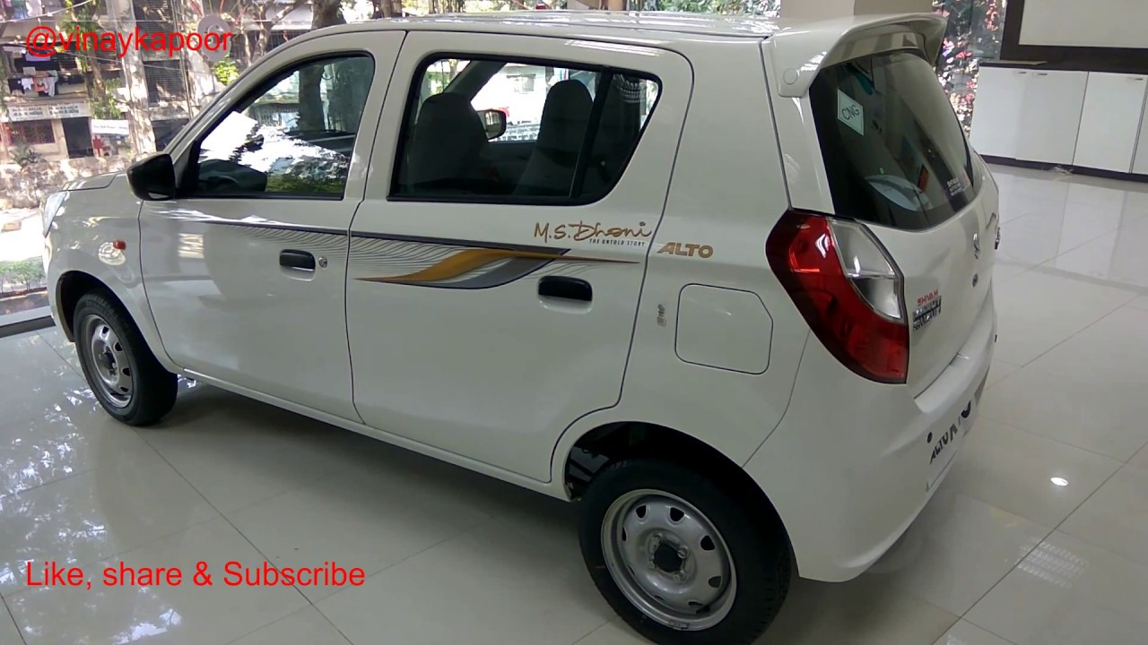 What Can Old   Rs Note Buy MS Dhonis Alto K By Vinay - Car body graphics for alto