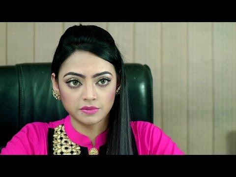Bangla Natok Yes Madam No Sir 13 (HD PRINT)