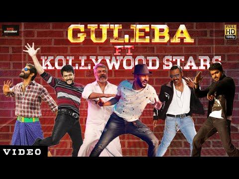 GULEBA ALL STAR REMIX MASHUP