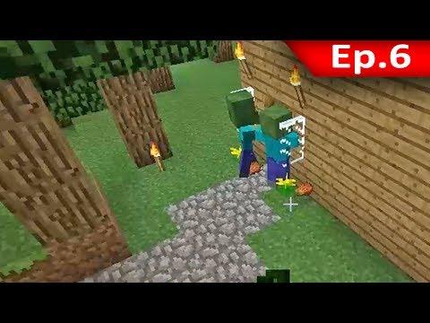 Tackle⁴⁸²⁶ Minecraft (1.7.9) #6