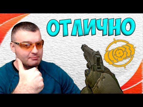 варфейс новый пистолет