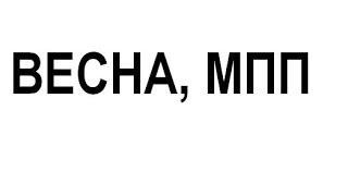 видео купити взуття від українських виробників