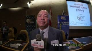 ACCE Forum, 20160611, Joe Ng, JNE Engineering