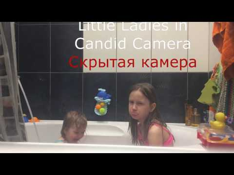 Скрытая камера в ванной Настя поет Видео для детей Candid camera in the bathroom