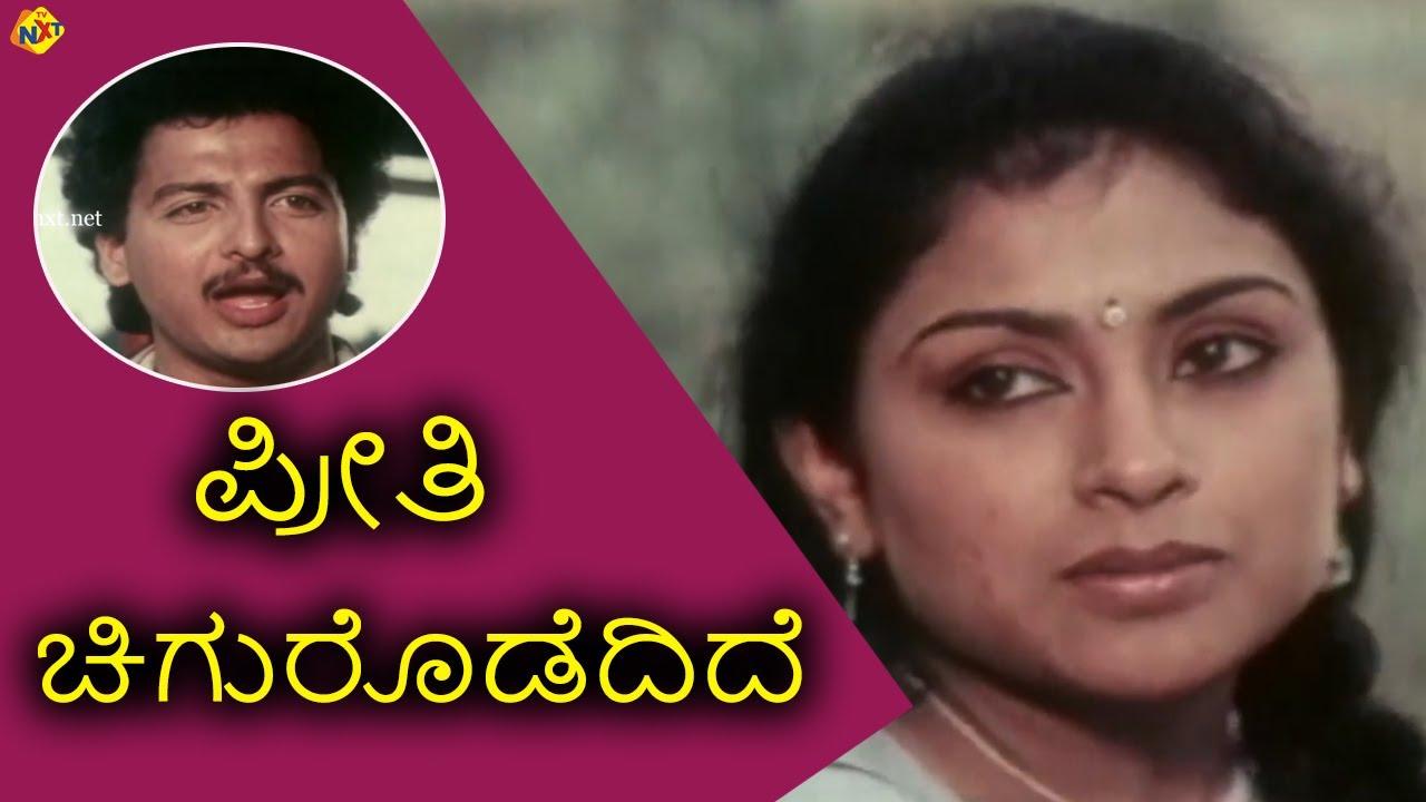 ಪ್ರೀತಿ ಚಿಗುರೊಡೆದಿದೆ! || Krama-ಕ್ರಮ || Srinath, Thara || TVNXT Kannada