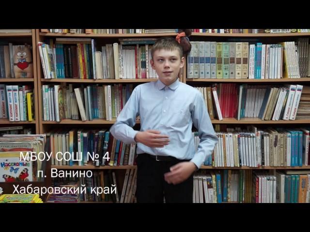 Изображение предпросмотра прочтения – АлександрСемчук читает произведение «Свинья под дубом» И.А.Крылова
