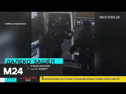 Полиция задержала гулявшего с собакой на Патриарших прудах мужчину - Москва 24