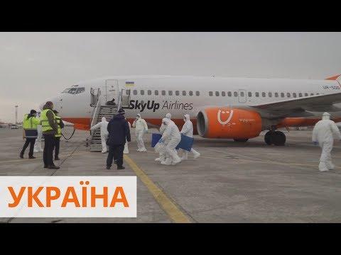 Эвакуация украинцев с Уханя: ситуация в аэропортах Киева и Харькова