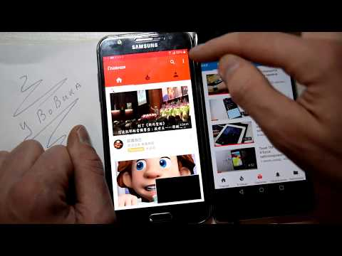 Разблокировка Google Account,  Samsung J500H, Talk Back, Frp