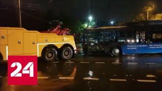 Первое в Москве возгорание электробуса расследует Мосгортранс - Россия 24