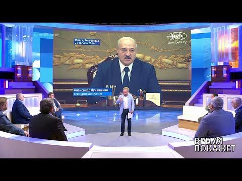 """Белоруссия: """"мирная революция"""". Время покажет. Выпуск от 25.08.2020"""
