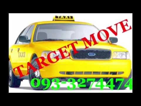 TARGET รถแท็กซี่ รถเช่า อุดรธานี 093-3274474