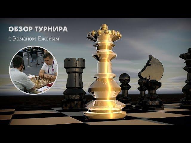 Красивая комбинация приносит Дмитрию Андрейкину победу. Свидлер - Андрейкин.
