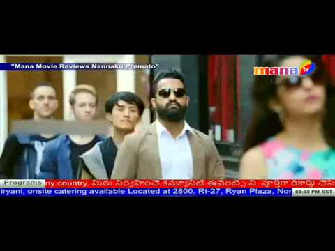 nannaku-prematho-review-on-manatv2