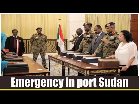 Sudan Declares State Of Emergency In Port Sudan