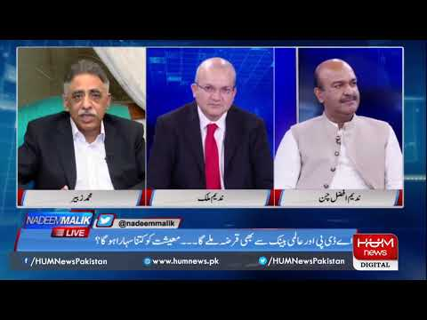 Live: Program Nadeem Malik Live, 18 June 2019 | HUM News