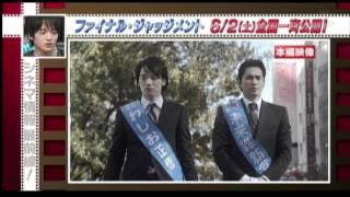 2012年6月2日(土) 全国公開! 日本占領。これは、映画か? 現実か? h...