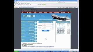 Авиабилеты Одесса Тиват | Черногория(, 2014-03-01T12:16:31.000Z)