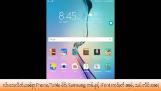 လၢႆးၵႄႈလိတ်ႈပၼ်ႁႃ Phone/Table မိၵ်ႈ Samsung ဢမ်ႇႁပ်ႉ ifont(ၶဵင်ႇဢမ်ႇလႆႈ)