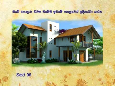 Vajira House Builders- best construction company in Sri Lanka ...