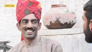 Repeat youtube video Chalak Benni 1