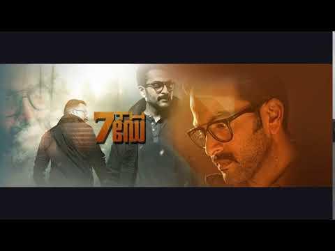 7th Day Movie Starring Prithviraj Thrilling BGM Ringtone