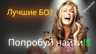 видео Бинарные опционы брокер