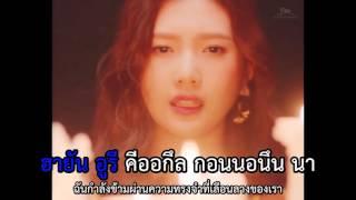 [Karaoke thaisub instrumental] Red Velvet 7월 7일 (One Of These Nights) (วันที่7 เดือน7 เรด เวลเวท)