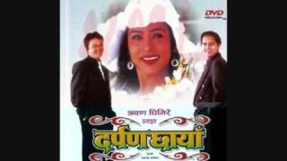 Darpan Chhaya ( REmix ) - Nepali Mp3